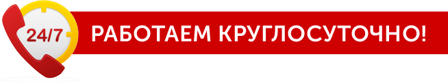 Эвакуатор Самара круглосуточно